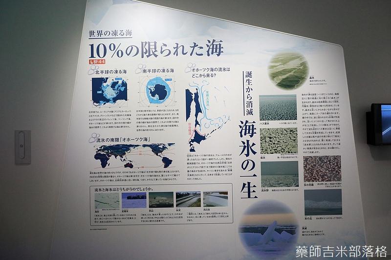 Hokkaido_170906_178.jpg
