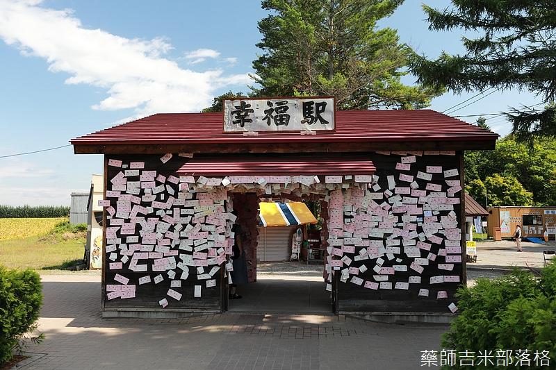 Hokkaido_170909_087.jpg