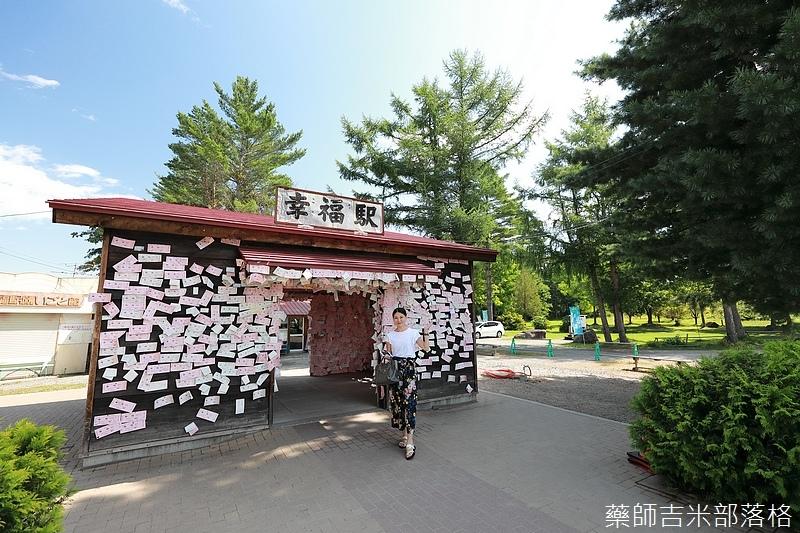 Hokkaido_170909_089.jpg
