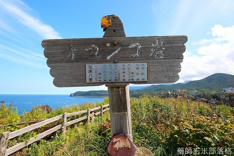 Hokkaido_170907_182.jpg