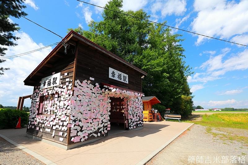 Hokkaido_170909_134.jpg