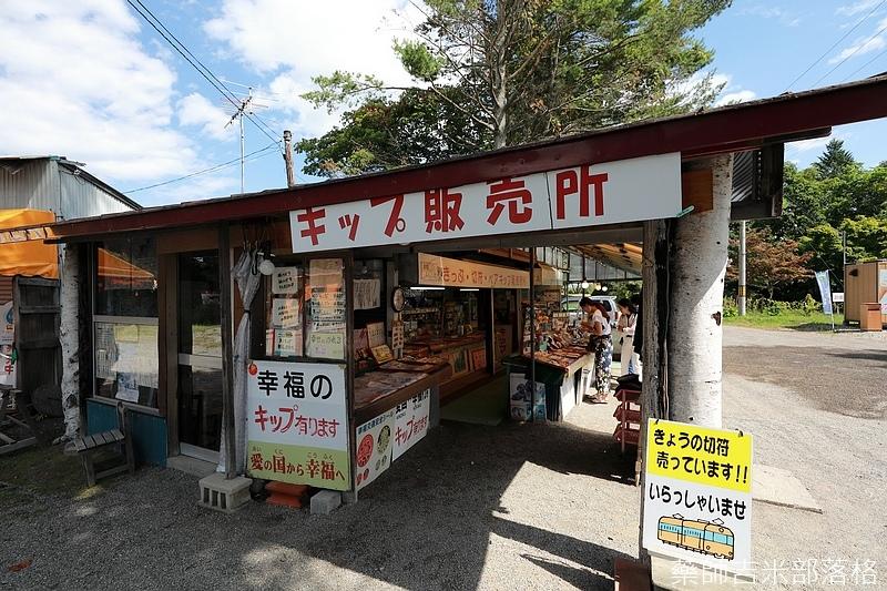 Hokkaido_170909_139.jpg