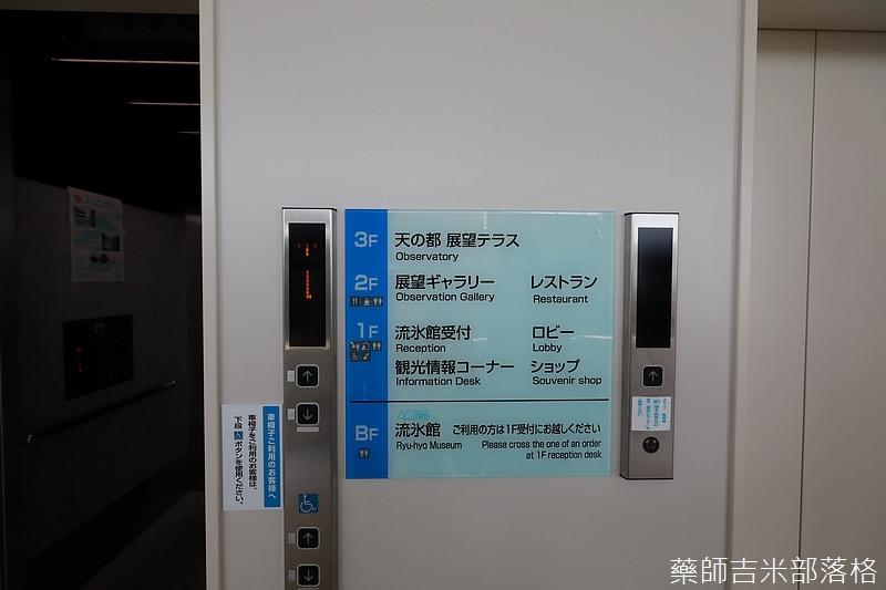 Hokkaido_170906_288.jpg