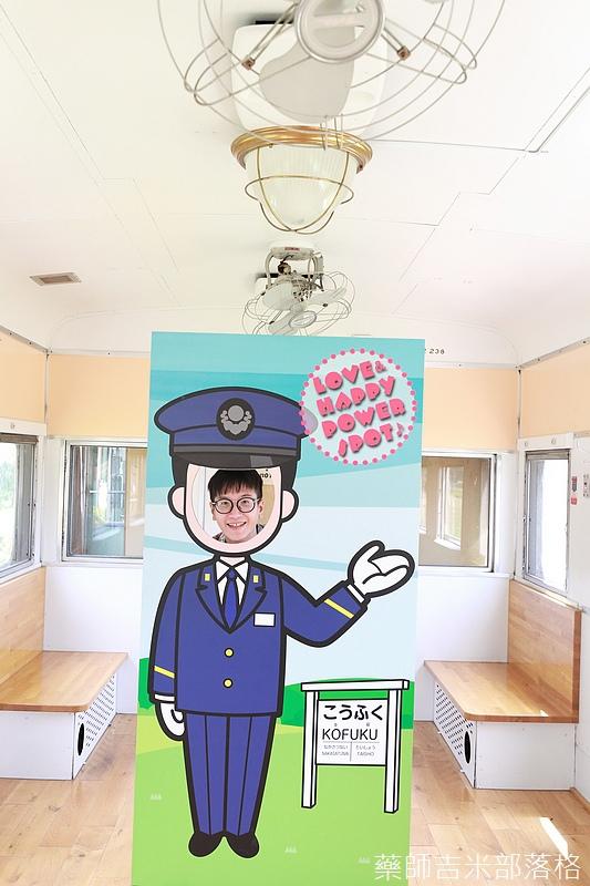 Hokkaido_170909_214.jpg