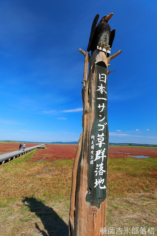 Hokkaido_170906_360.jpg