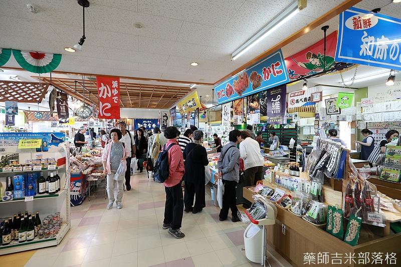 Hokkaido_170907_332.jpg