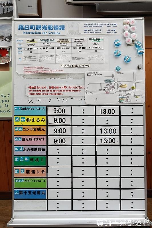 Hokkaido_170907_334.jpg