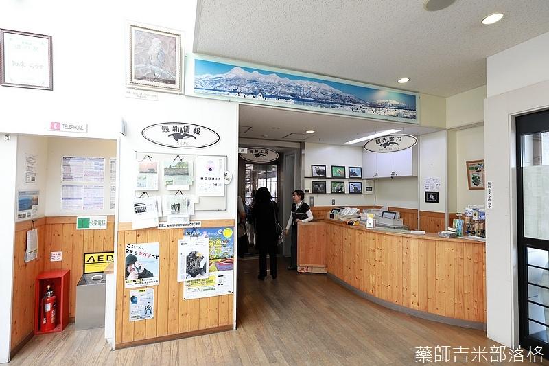 Hokkaido_170907_336.jpg