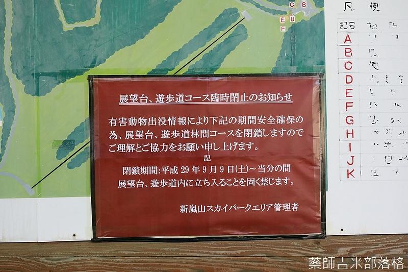 Hokkaido_170909_302.jpg