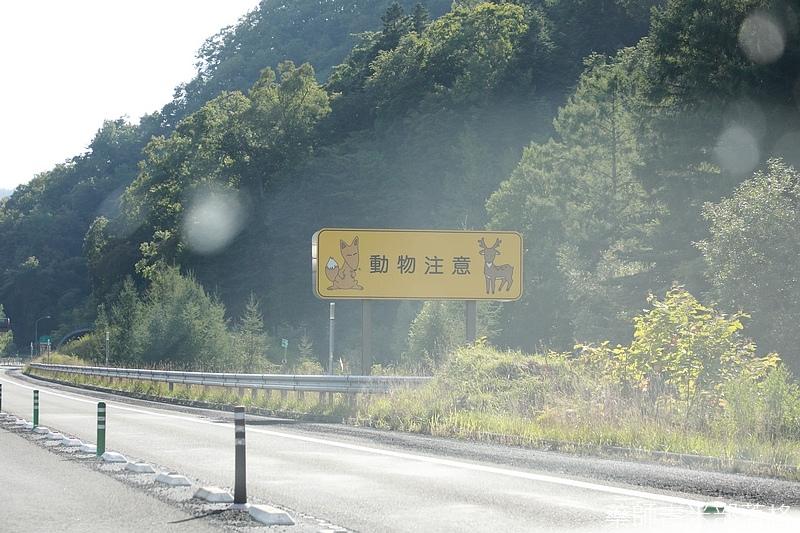 Hokkaido_170909_344.jpg