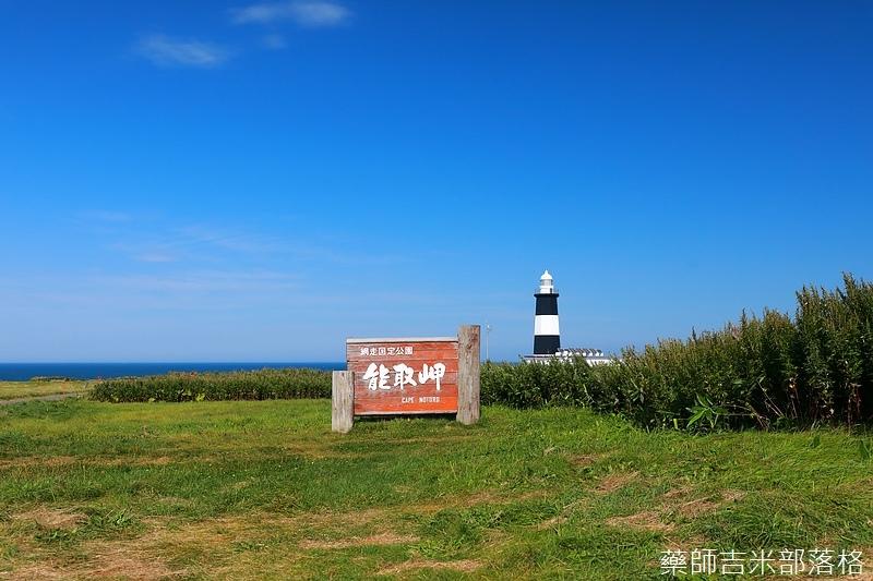 Hokkaido_170906_536.jpg