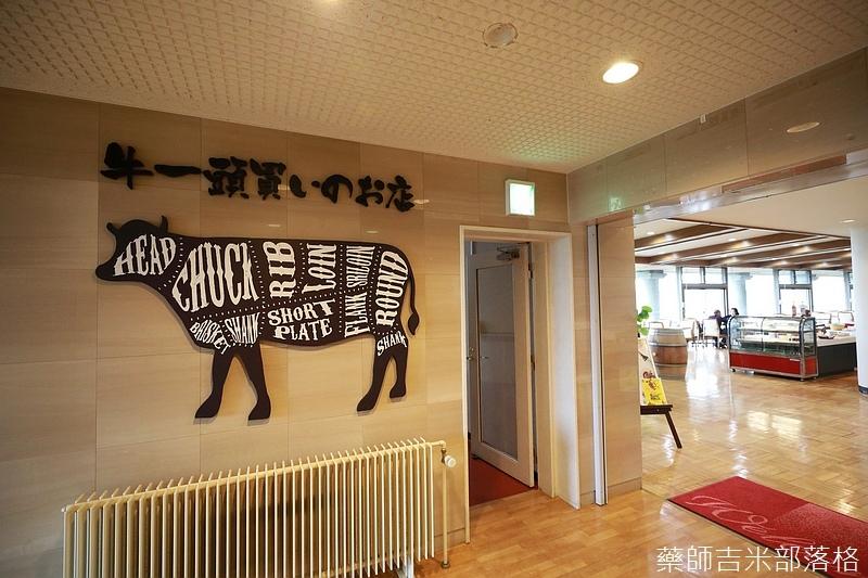 Hokkaido_170908_490.jpg
