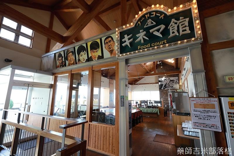 Hokkaido_170906_639.jpg