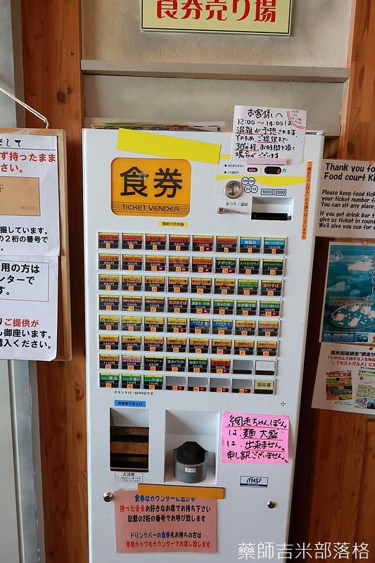 Hokkaido_170906_644.jpg