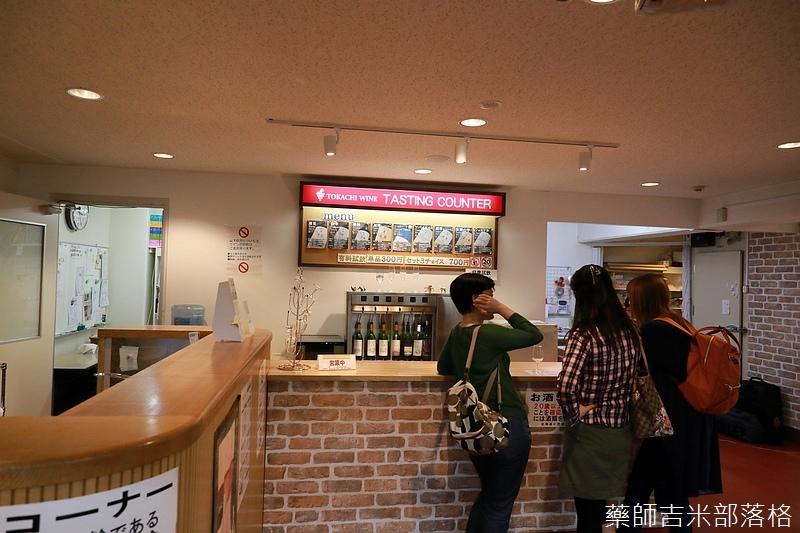 Hokkaido_170908_573.jpg