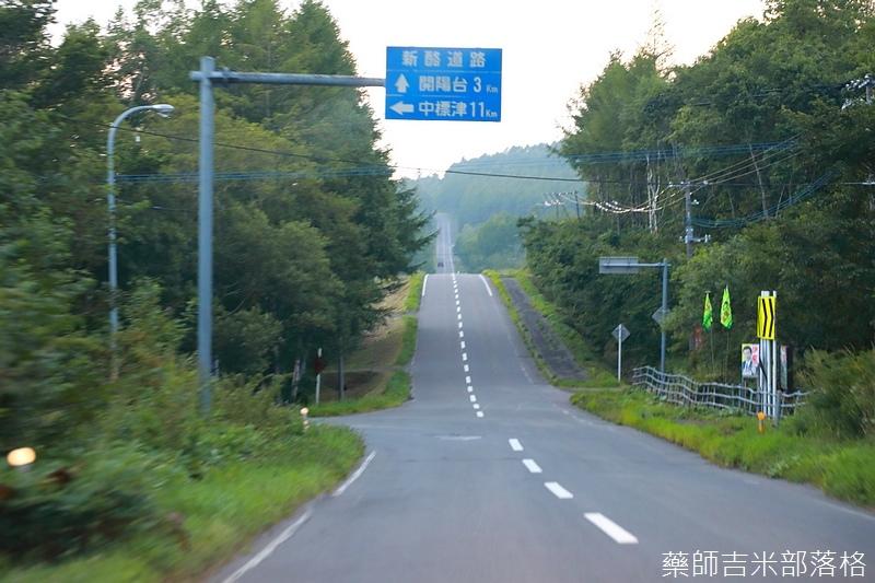 Hokkaido_170907_698.jpg