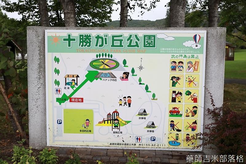 Hokkaido_170908_590.jpg