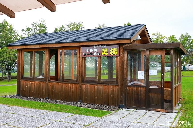 Hokkaido_170908_592.jpg