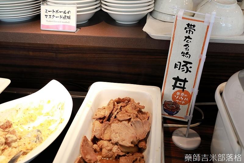 Hokkaido_170908_797.jpg