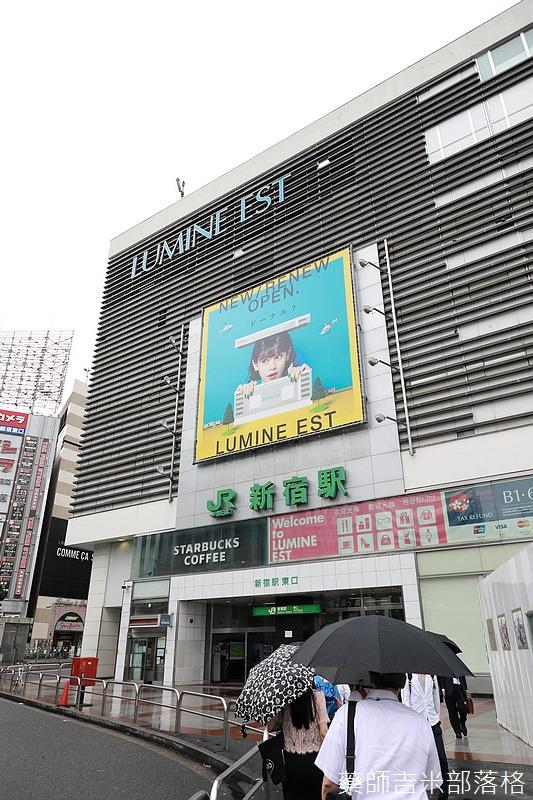Tokyo_1709_0039.jpg