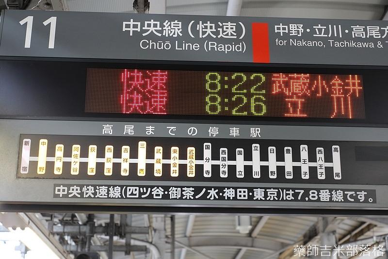 Tokyo_1709_0047.jpg