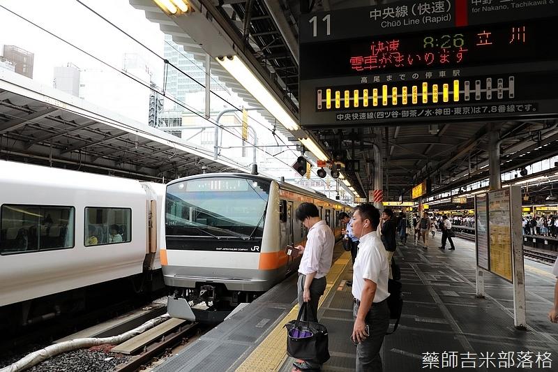 Tokyo_1709_0050.jpg
