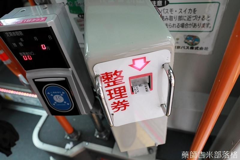 Tokyo_1709_0062.jpg