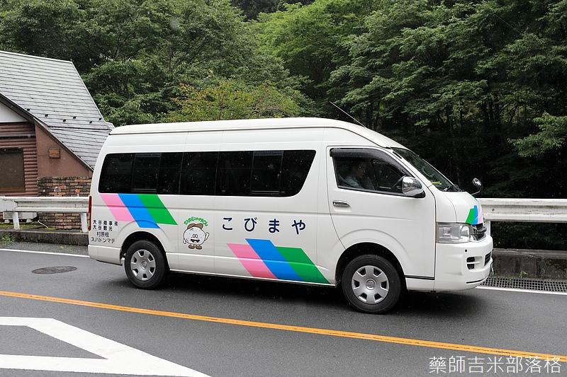 Tokyo_1709_0075.jpg