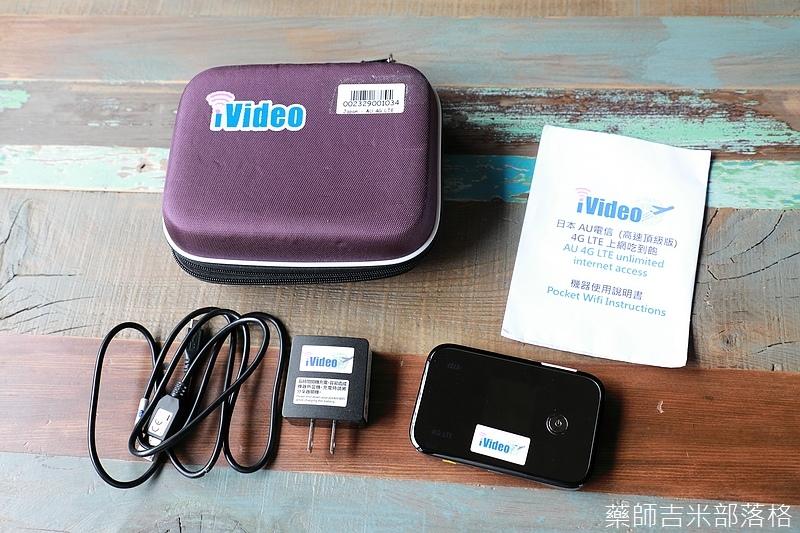 iVideo_1709_011.jpg