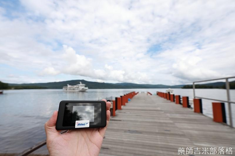 iVideo_1709_030.jpg