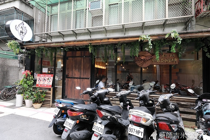 Tokyo_1709_1316.jpg