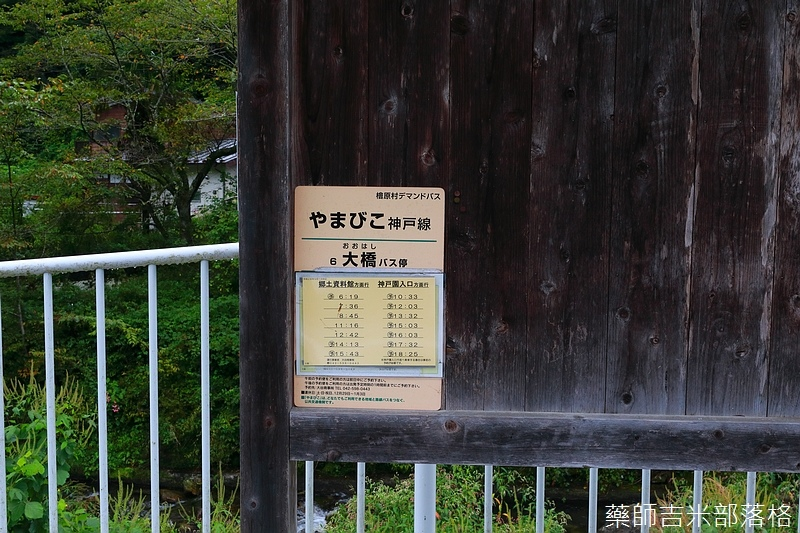 Tokyo_1709_0261.jpg