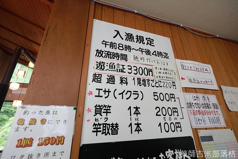 Tokyo_1709_0273.jpg