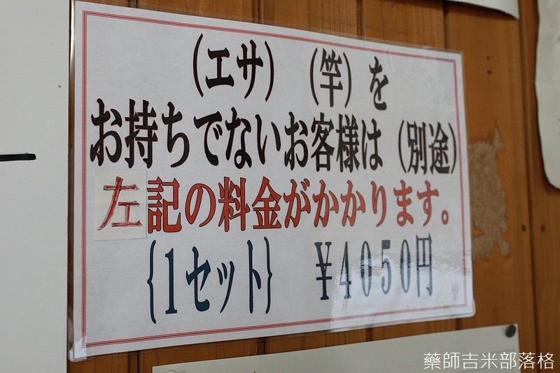 Tokyo_1709_0276.jpg