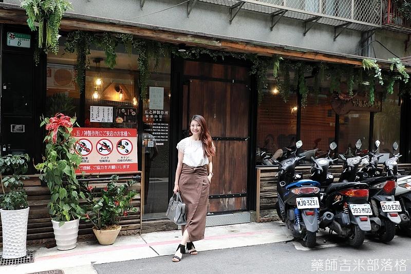 Tokyo_1709_1449.jpg