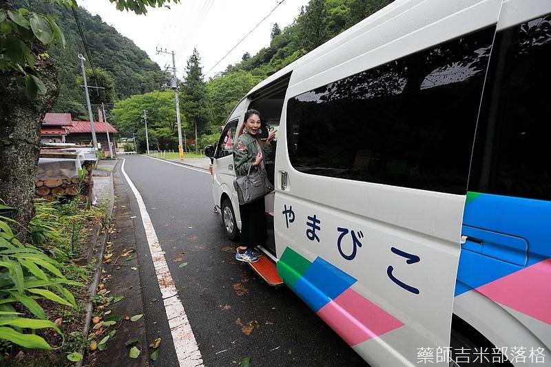 Tokyo_1709_0348.jpg