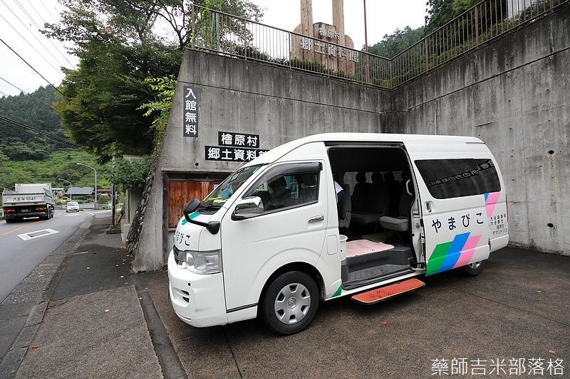 Tokyo_1709_0349.jpg