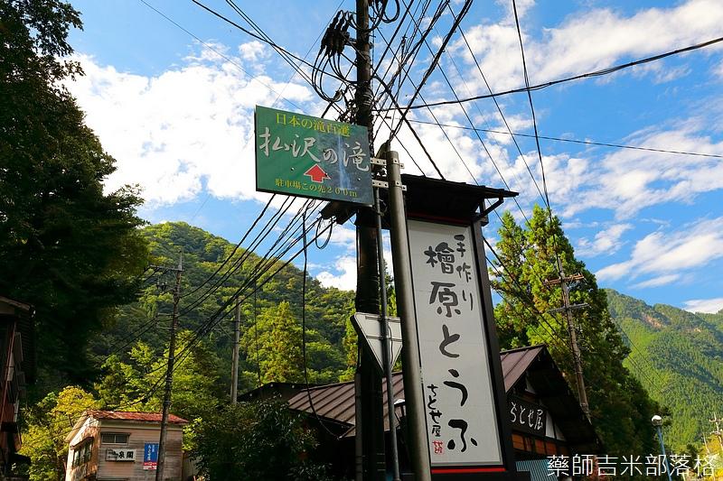 Tokyo_1709_0504.jpg