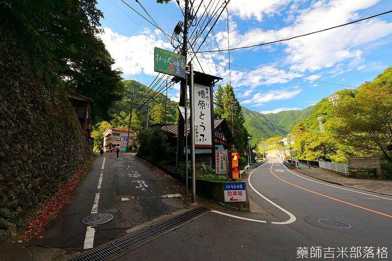 Tokyo_1709_0505.jpg