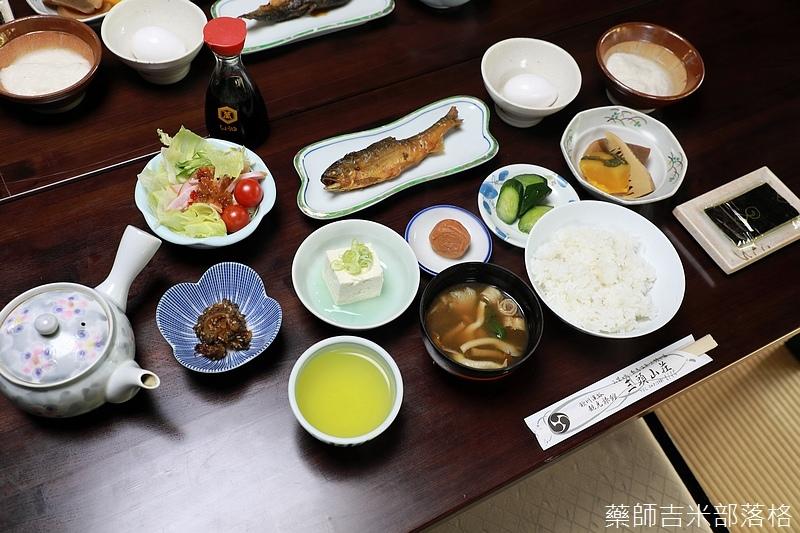 Tokyo_1709_0795.jpg