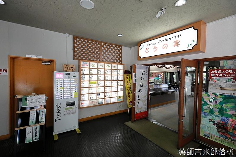 Tokyo_1709_1090.jpg