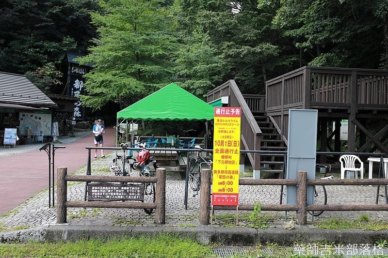 Tokyo_1709_1128.jpg