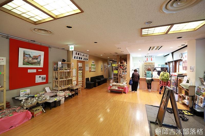 Tokyo_1709_1132.jpg