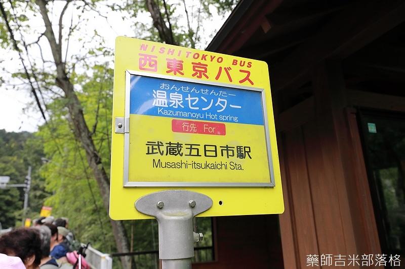 Tokyo_1709_1142.jpg