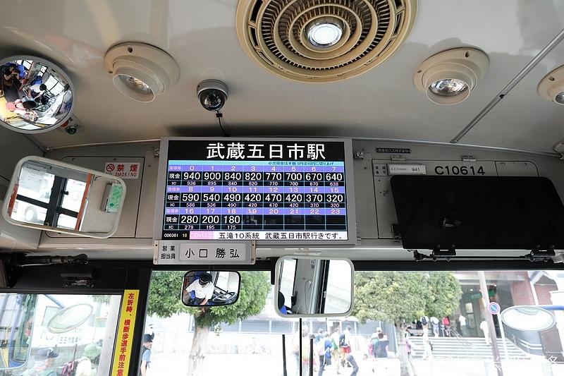 Tokyo_1709_1145.jpg