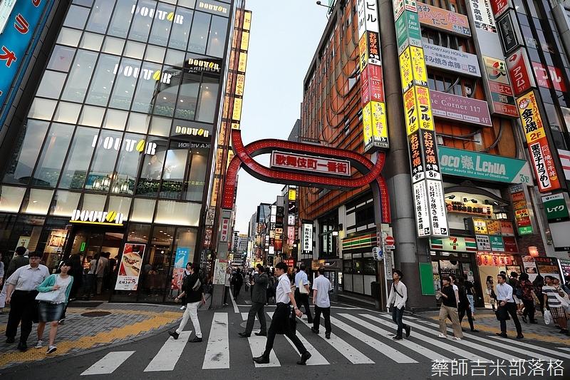 Tokyo_1709_1158.jpg