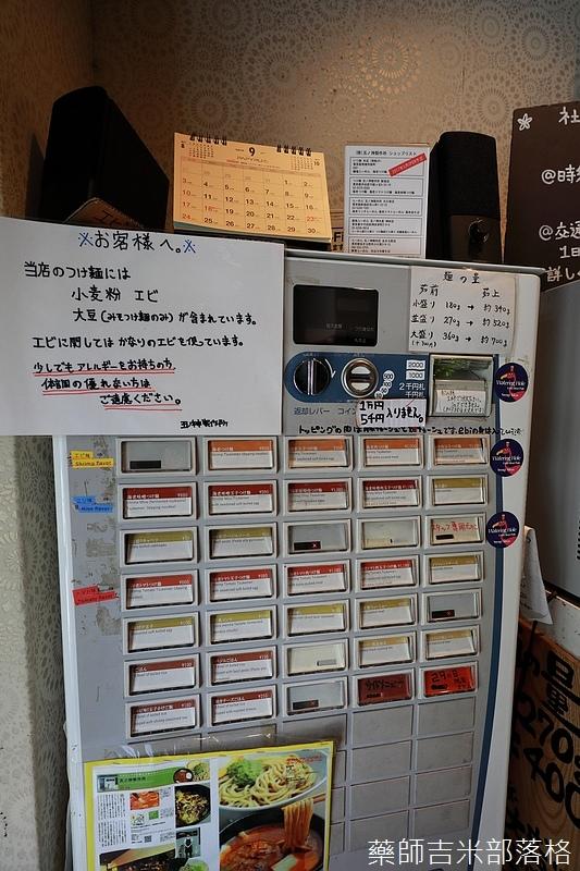Tokyo_1709_1169.jpg