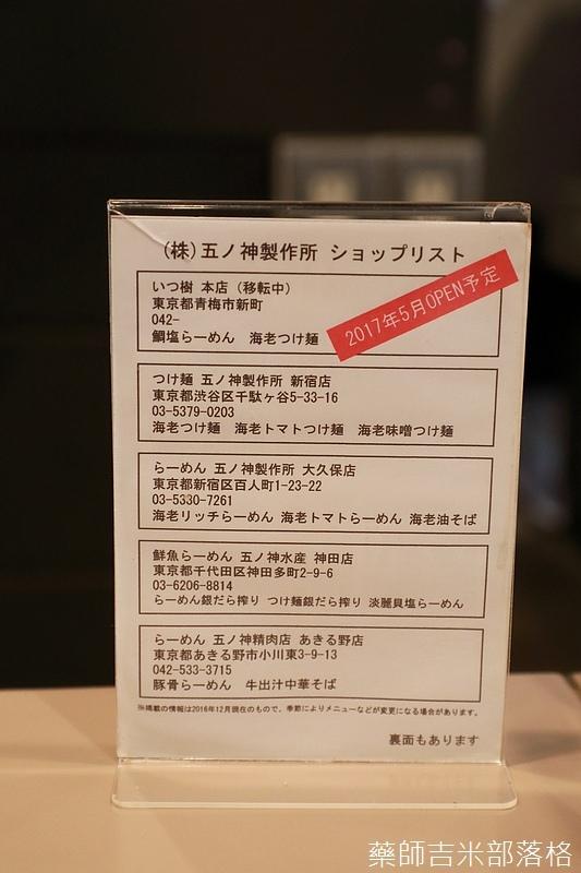 Tokyo_1709_1202.jpg