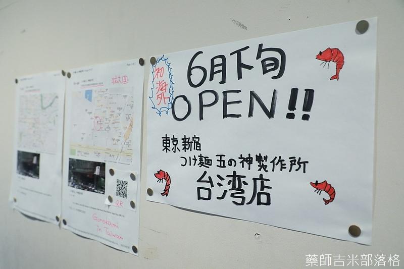 Tokyo_1709_1240.jpg