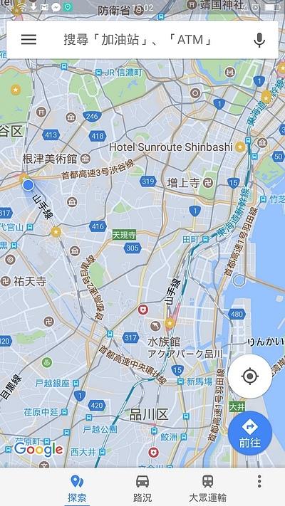 Screenshot_2017-09-14-15-02-15-31.jpg